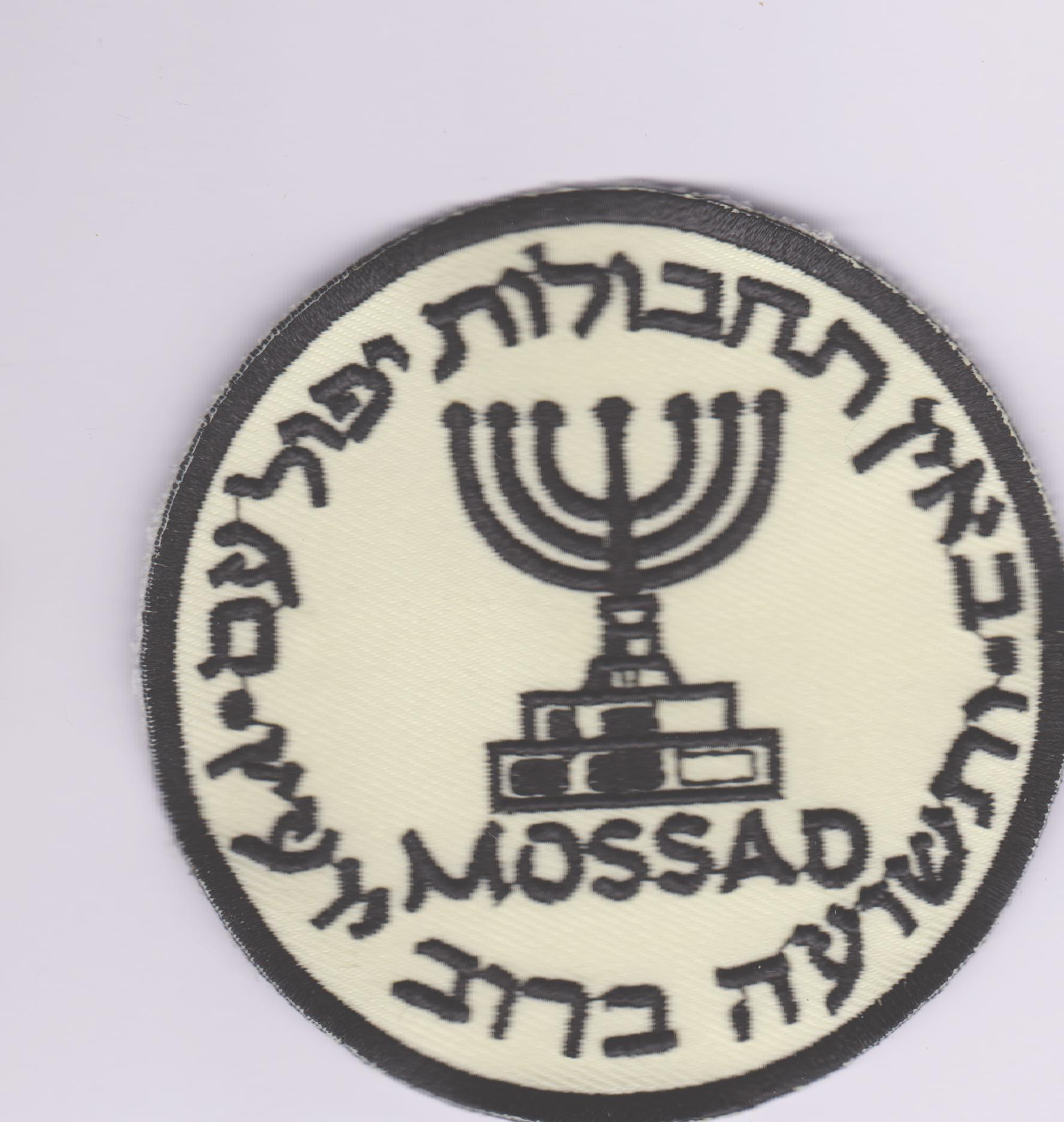 Israeli Secret Intelligence Service MOSSAD badge