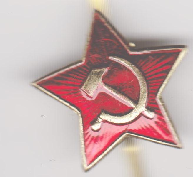 Soviet Cap Badge