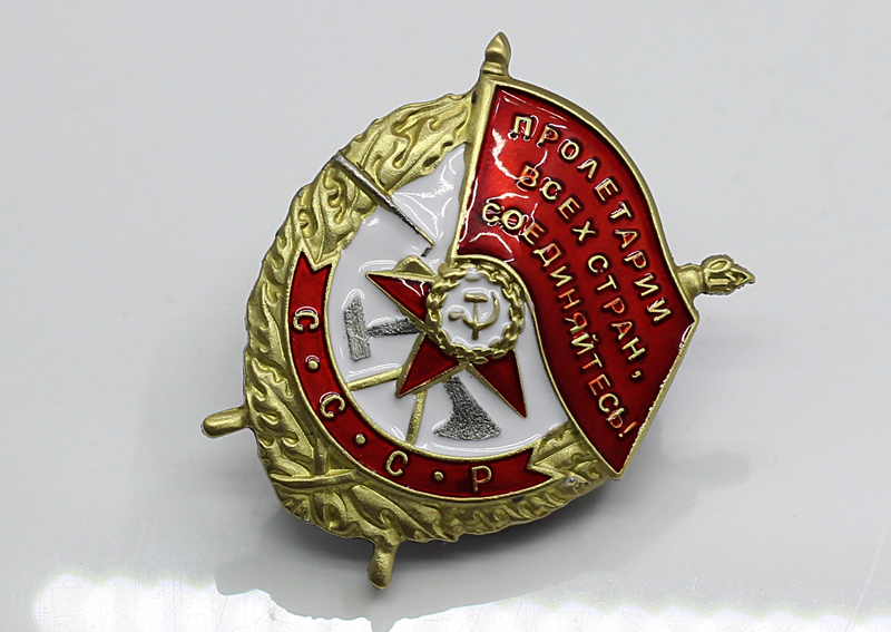 Soviet Order of the Red Banner (Screw Type)