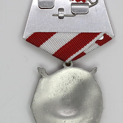 USSR Order of the Red Banner Ribboned reverse