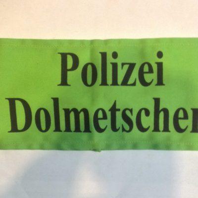 German ww2 POLIZEI DOLMETSCHER ARMBAND INTERPRETER