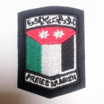 GERMAN ARMY Free Arabian Legion VOLUNTEERS